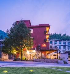 預訂花筑·莫干山紅房子度假山莊