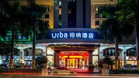 预订柏纳酒店深圳前海店